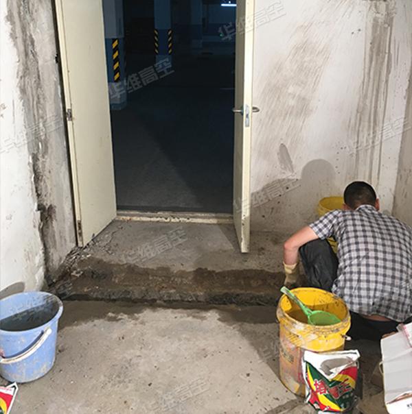 后浇带堵漏处理渗漏水