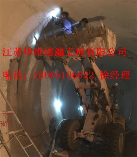 地铁隧道堵漏施工处理企业疑难渗漏水