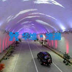 公路隧道堵漏工程