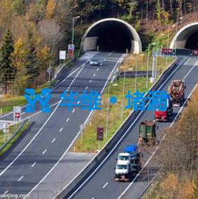 公路隧道堵漏维修