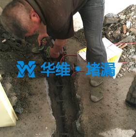 地下通道堵漏施工
