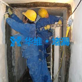 地下通道堵漏维修