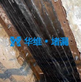 沉降缝堵漏维修
