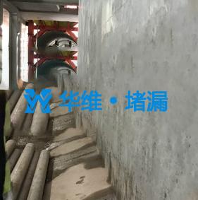 隧道堵漏工程