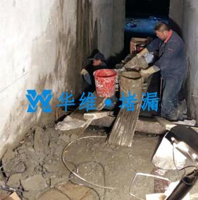 地下人防堵漏处理渗漏水