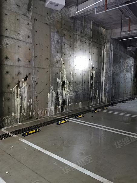 地下室堵漏承接