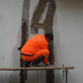 沉降缝堵漏工程